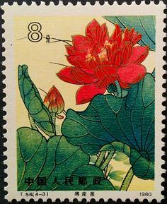1980 People's Republic of China - Lotus paintings
