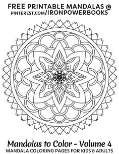 Mandala Colouring Page for FREE | Right Click and Print. Mandalas to Color - Mandala Coloring Pages for Kids & Adults - Volume 4 Click here for 49 more mandalas you can color: http://www.amazon.com/Mandalas-Color-Mandala-Coloring-Adults/dp/1496033418 Copyright © 2014 IRONPOWER PUBLISHING