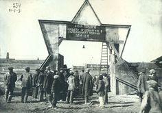 Спиридон Семёнович Бывшев фиксировал строительство завода на протяжении четырёх лет — от закладки в 1930 году до запуска в 1934.