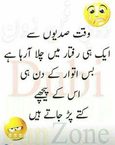 Hahahahahaha buhat jaldi guzar jaata hai Best Friend Quotes Funny, Funny Qoutes, Sarcastic Quotes, Jokes Quotes, Funny Sarcastic, Urdu Quotes, Memes, Funny Riddles, Funny Puns