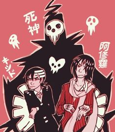 Family (Lord Death, Asura, And Death The Kid)