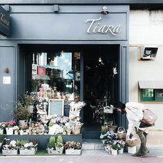 A flower shop in Seoul
