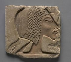Egypt, Karnak, New Kingdom, Dynasty 18, reign of Amenhotep IV, 1353-1337 BC, painted sandstone, Overall - h:22.00 w:22.70 cm (h:8 5/8 w:8 7/8 inches). Purchase from the J. H. Wade Fund 1959.188