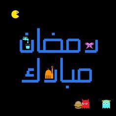 Ramadan Mubarak Pacman Animation