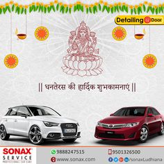 Sonax wishes you and your family a prosperous and happy Dhanteras....   #happyDhanteras #sonax #Detailing
