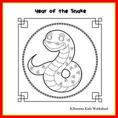 2013 Chinese New Year Snake Coloring Page For Kids