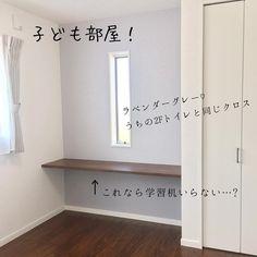 Interior Design, House, Home Decor, Instagram, Nest Design, Decoration Home, Home Interior Design, Home, Room Decor