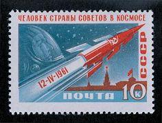 Yuri Gagarin 10-Kopek Stamp.