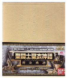 saint seiya 24k goldplated pegasus seiya new products limited #transformer