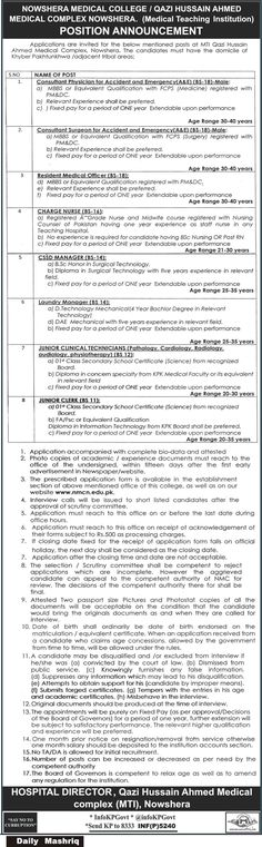 Combined Military Hospital Cmh Jobs  In Multan For Medical