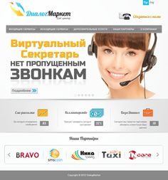 website design #site #website #design #clean