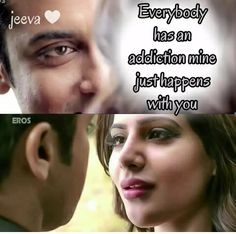 Cute Lines Tamil Love Quotes Love Quotes Cute Love Quotes Quotes