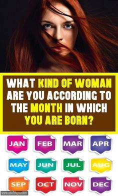 What kind of woman do you believe in the month you were born to? Born In April, August Born, Spine Health, Workout Posters, Meeting New Friends, Do You Believe, Healthy Lifestyle Tips, Inspire Others, You Are Beautiful