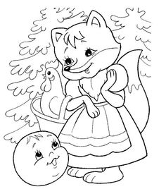 Kolobok Free Coloring Pages, Coloring Books, Spring Crafts For Kids, Color Stories, Colored Paper, Nursery Rhymes, Animal Drawings, Embroidery Patterns, Fairy Tales