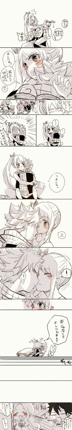Fairy Tail Kids, Fairy Tail Funny, Fairy Tail Family, Fairy Tail Art, Fairy Tail Love, Fairy Tail Couples, Fairy Tail Manga, Lucy Fairy, Fairy Tail Natsu And Lucy