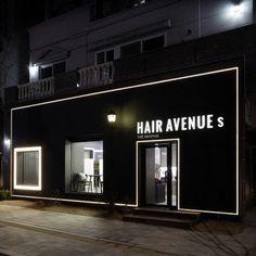 Café Exterior, Exterior Remodel, Exterior Design, Retail Facade, Shop Facade, Entrance Design, Facade Design, Shop Front Design, Store Design
