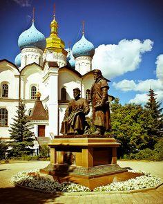 Kazan Tatarstan Kremlin