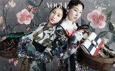 http://www.vogue.co.kr/2016/09/23/만추/
