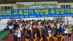 전남도교육청,'꿈나무 발굴의 산실'교육감기 학년별 육상대회 성료