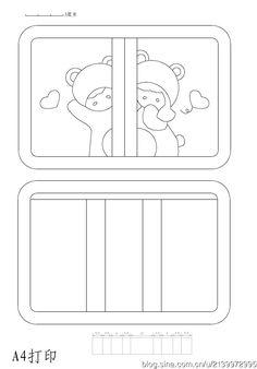 [转载]分享韩国包包图纸