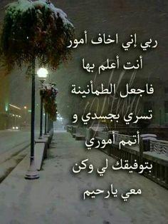 Citations arabes