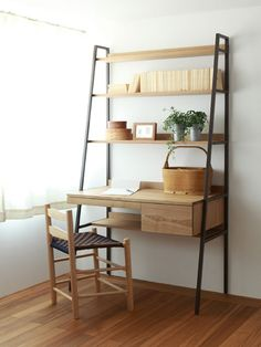 SOLO desk (made to order) - Hiromatsu online shop. Love this!