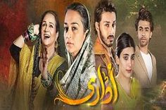 TV Serials: Udaari Episode 14 - 9 July 2016 hd video full