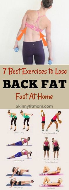 7 Best Exercises To Get Rid Of Back Fat At Home! This crazy powerful back fat burner can get you a firm, toned and sexy back in no time! burn fat workout 12 Best Exercises To Get Rid Of Back Fat At Home Lose Back Fat, Lose Fat Fast, Belly Fat Burner, Burn Belly Fat, Dos Gras, Fitness Motivation, Fitness Plan, Yoga Fitness, Fitness Tips