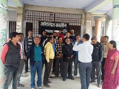 News24 News: College staffers padlock Mahendra Bindeshwori Mult...