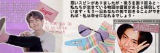 Yoshi, Random Logo, Photo Scan, Twitter Headers, Logo Sticker, Ikon, Layouts, Social Media, Babies