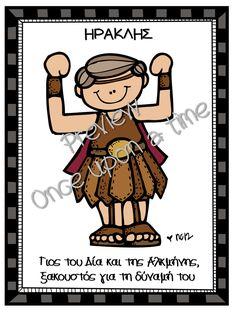 ΠΟΣΤΕΡ ΕΛΛΗΝΙΚΗΣ ΜΥΘΟΛΟΓΙΑΣ ο αρχείο περιέχει 26 ασπρόμαυρα και 26 έγχρωμα πόστερ με τους θεούς και ήρωες της αρχαίας ελληνικής μυθολογίας. Μπορείτε να τα χρησιμοποιήσετε ως εποπτικό υλικό ή πίνακα αναφοράς όταν διδάσκετε θέματα της ελληνικής μυθολογίας.  Κατάλληλο για μαθητές νηπιαγωγείου και πρώτων τάξεων δημοτικού. https://www.teacherspayteachers.com/Product/--2997083