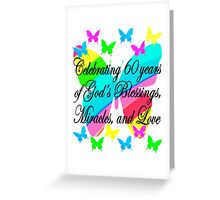 Greeting Card Spiritual and uplifting 60th birthday T Shirts and gifts for the faith filled 60 year old. http://www.redbubble.com/people/jlporiginals/collections/371713-60th-birthday #60yearsold #Happy60thbirthday #60thbirthdaygift #Christian60th #happy60th #60thprayer