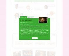 映画『天才スピヴィット』公式サイト  #映画の世界を反映 #イラスト #ピンク #緑 #映画 # 天才スピヴィット #モーダル