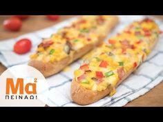 Συνταγές για φοιτητές, εύκολες, γρήγορες και πεντανόστιμες, από τον Τάσο Αντωνίου. Γιατί η φοιτητική ζωή θέλει καλοπέραση και γεύση! Hot Dog Buns, Hot Dogs, Baked Potato, Sandwiches, Potatoes, Bread, Baking, Ethnic Recipes, Food