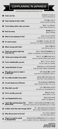 Complaining in Japanese