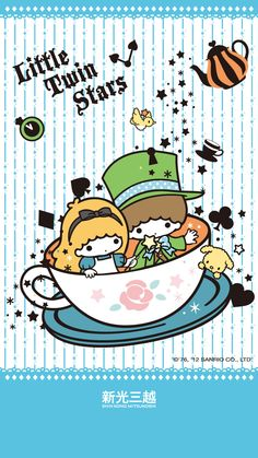 【2012】【新光三越 x LTS】「2012週年慶」Wallpaper ★Little Twin Stars★