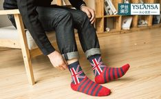 Socks World, Foot Socks, Male Feet, Happy Socks, Footwear, Football, My Style, Hot, Pattern