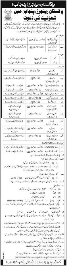 find jobs in pakistan Jobs in Pakistan Pinterest Pakistán