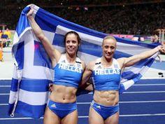 Ε Diamond League, Bra, Running, Sports, Greece, News, Fashion, Hs Sports, Greece Country
