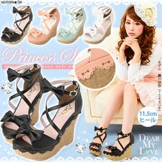 dreamv | Rakuten Global Market: Scallop with wedge heel princess sandals