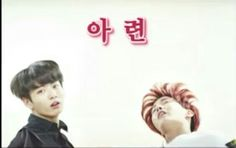 Run ep 33 Bts Memes, Funny Memes, Memes Humor, Run Bts, Bts And Exo, Kpop, Fake Love, I Love Bts, Bts Jungkook