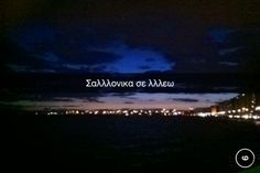 ... Funny Greek Quotes, Thessaloniki, Say Something, A Funny, Greece, Humor, Sayings, My Love, Captions