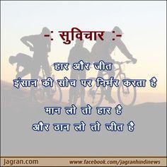 http://www.jagran.com/