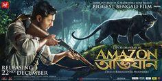 Amazon Obhijaan 2018 Bengali Full Movie 720p Bluray UNCUT 1.5GB & 350MB Download