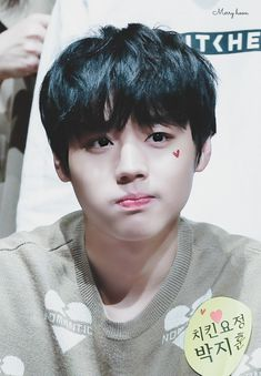Wanna one park jihoon Lee Jung Suk, Cho Chang, Produce 101, 3 In One, Cute Babies, Parks, Idol, Korean, Twitter