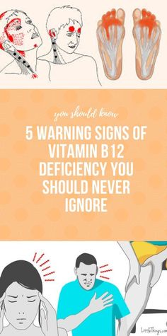 5 Warning Signs of Vitamin Deficiency You Should Never Ignore Gym Workout Tips, Fitness Workout For Women, Pool Workout, Training Workouts, Hip Workout, Workout Challenge, Health And Fitness Articles, Health Advice, Health Lessons