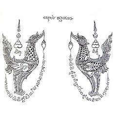 Find out the meaning of Yant Metta Maha Saneh, one of the popular Yant type for Thai people. Cambodian Tattoo, Khmer Tattoo, Thai Tattoo, Thailand Tattoo, Thailand Art, Half Sleeve Tattoos Designs, Tattoo Designs, Tatuaje Khmer, Temple Tattoo