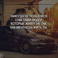 #мотивация #цитаты #мысли #счастье #жизнь #саморазвитие #мудрость #цитатывеликихлюдей #успехрядом #мудростьвеков #deng1vkarmane
