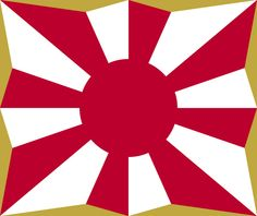 [ 自衛隊旗 ] Flag of Japan Self-Defense Forces