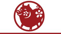 Learn about Chinese New Year traditions and symbols. Also includes an interactive Chinese zodiac calendar.
